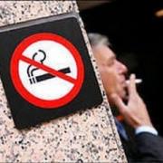 Российские курильщики создадут свой кодекс морали