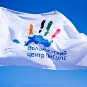 Омских волонтеров признали лучшими в России