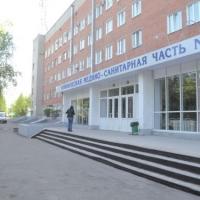 В омском МСЧ-9 пройдет День открытых дверей