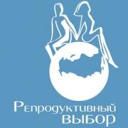 Омских студентов научат планировать семью