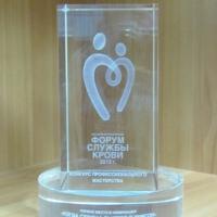 Омский «Центр крови» выиграл хрустальный кубок