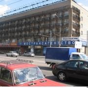ООО «Мострансагенство»