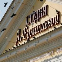 Омский театр Любови Ермолаевой выступит на международном Пушкинском фестивале