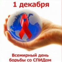 Омичи смогут пройти экспресс-тестирование на ВИЧ в реабилитационных центрах региона