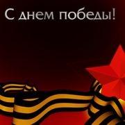 Омские студенты споют военные песни ко Дню Победы