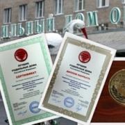Омский роддом стал одним из лучших в России