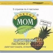 «Доктор Мом» - эффективное и популярное лекарство для лечения горла