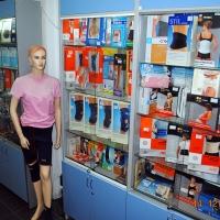 Ортопедические товары: здоровье в ваших руках