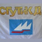 В Омске закрывается филиал Сочинского госуниверситета