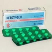 Симптомы и лечение бронхиальной астмы