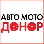 Донорская акция Авто – МотоДонор