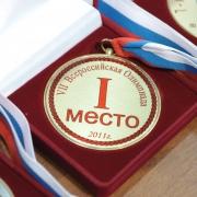 В Омске определят победителей всероссийских студенческих олимпиад