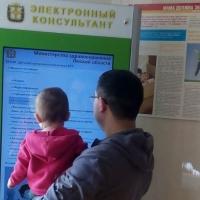 В омской детской поликлинике № 5 появился первый электронный консультант