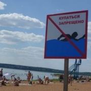 Подготовка к пляжному сезону в Омске в самом разгаре