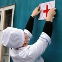 В Омской области в этом году будут реконструированы три ФАПа