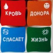 В Омске пройдёт Суббота доноров