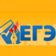 Омские школьники определились с выбором ЕГЭ-2011