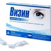Лекарство визин – сухость глаз победим