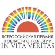 Омские онкологи получили Всероссийскую премию