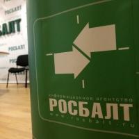 Журналистика по правилам Черкесовой: ненавидеть Россию на западные гранты