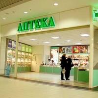 Аптеки в современном городе