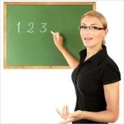Начислять зарплату педагогам будут по-новому