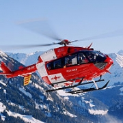 В больницу будут доставлять на вертолете