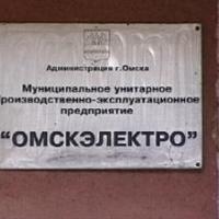 «Омскэлектро» погасило долг перед «МРСК Сибири» в денежном эквиваленте