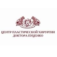 Центр доктора Пуценко дарит подарки!