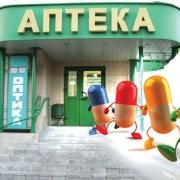 В Омске будут следить за ассортиментом аптек