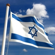 Клиники в Израиле и направления работы диагностических центров