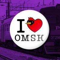 Куда переехать из Омска?