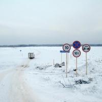 До 1 апреля в Омской области закроют все ледовые переправы