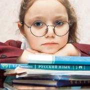 Новый законопроект запретил рекламу в учебниках