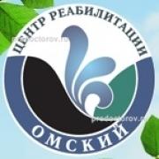 Проведи Новогоднюю ночь и каникулы в РЦ Омский