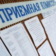 В 2010 году вузы набрали 168 «лишних» абитуриентов