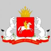 Геральдисты и министерство культуры создали новый герб Омской области