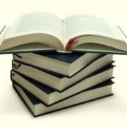 Выставка учебной, учебно-методической и художественной литературы