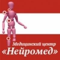 Лечение остеохондроза в Омске