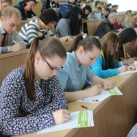 Жители Омской области смогут поучаствовать в акции «Тотальный диктант» 8 апреля