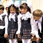 В России ввели новые правила записи детей в первый класс