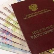 Омских школьников подготовят к пенсии