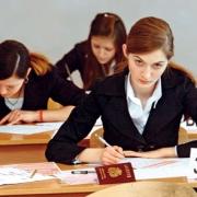Определены сроки ЕГЭ-2011 для «досрочников»