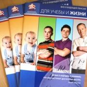 Омских школьников и студентов научат пенсионной грамотности