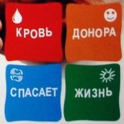 В России появится единая база донорства