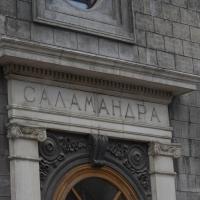 В 2020 году омичам обещают открыть выставку в центре «Эрмитаж-Сибирь»