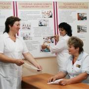 Новое неврологическое отделение открылось в Омске