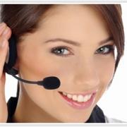 Сервисный номер в свободном доступе для любых клиентов