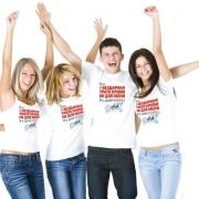 Служба крови выберет лучшую песню о донорстве