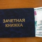 Омские преподаватели берут взятки